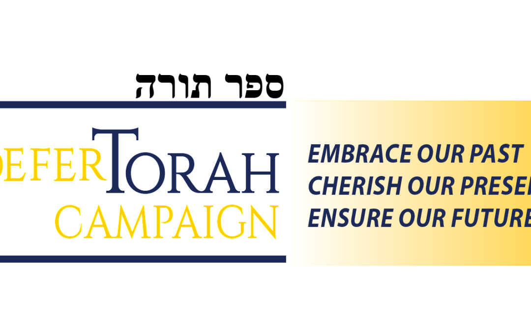 Dr. Richard Cuenca's Friday Letter: Our Sefer Torah Campaign
