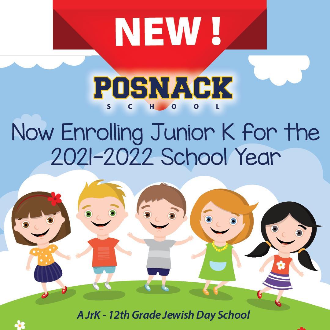 new-posnack school now enrolling junior kindergarten for the 2021-2022 school year
